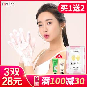 Lai Mei mặt nạ làm trắng tay và giữ ẩm tay chạm vào da chết dưỡng ẩm phai nếp nhăn tay găng tay không tay trắng bảo trì