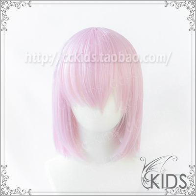 42agent [CCKIDS][Fate/Grand Order FGO] school sister shield mother Matthew COSPLAY wig - Taobao