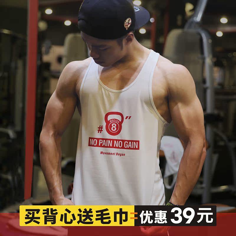 肌肉革命运动健身背心男宽松T恤无袖O速干跑步训练篮球背心健身服
