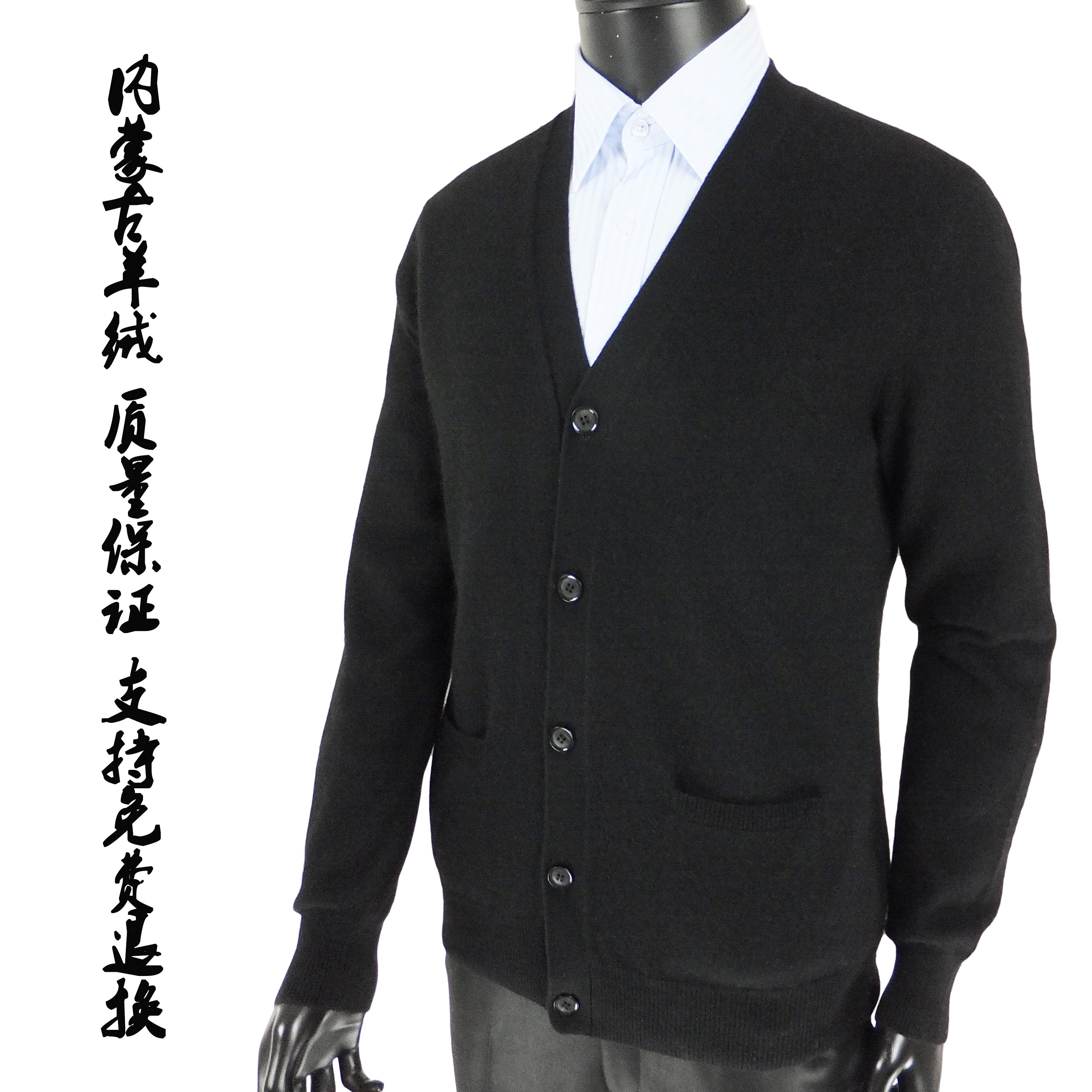 Trung niên và người cao tuổi cộng với phân bón để tăng cashmere áo len nam rắn màu V-cổ áo len mỏng áo len dài tay áo len cardigan
