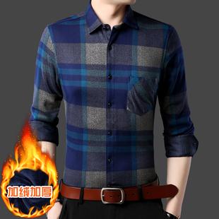 男士秋冬加绒衬衫长袖格子衬衣休闲男装