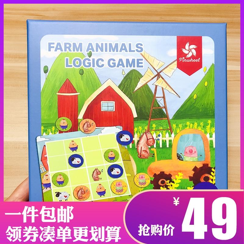 Jungle logic bảng trò chơi Jungle logic trò chơi trẻ em đồ chơi giáo dục pinwheel động vật sudoku 4 tuổi - Trò chơi cờ vua / máy tính để bàn cho trẻ em