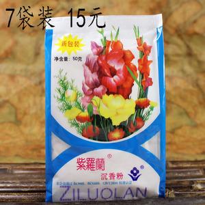 Old Bắc Kinh Violet Aloes Bột Chính Hãng Kéo Dài Kiểm Soát Dầu Trang Điểm Che Khuyết Điểm Bột Lỏng Mật Ong Bột Old Trung Quốc Trang Điểm