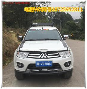 GAC Mitsubishi Pajero Jin Chang đặc biệt mái tải thép không gỉ hành lý khung hành lý giá tự lái xe vào thiết bị