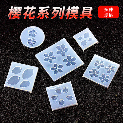 taobao agent Trendy Workshop Crystal Epoxy uv resin glue DIY jewelry accessories material cherry blossom petals leaves silicone mold