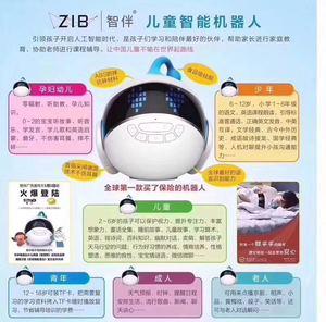 Trẻ em thông minh robot thoại đối thoại giáo dục học tập giáo dục sớm robot toy trí tuệ với điều khiển bằng giọng nói robot