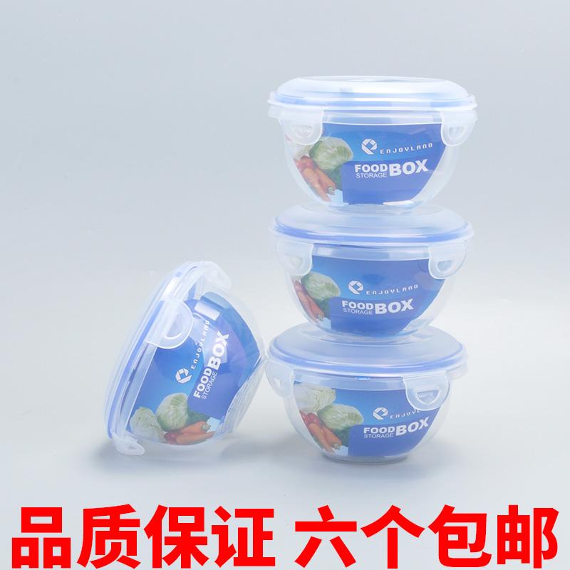 Vòng kín hộp nhựa crisper ăn trưa với nắp lò vi sóng đặc biệt tươi bát đa chức năng hàng ngày đồ dùng gia đình