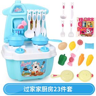 儿童切水果玩具过家家厨房组合