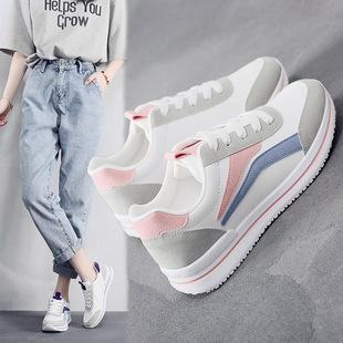 春季2020新款百搭韩版学生运动鞋女INS超火的女鞋子女小白鞋女