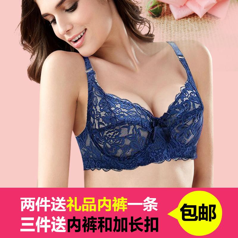 Xia Da mã siêu mỏng sexy ren trong suốt thu thập vòng thép ladies bra mà không cần miếng bọt biển ngực lớn đồ lót nhỏ áo ngực