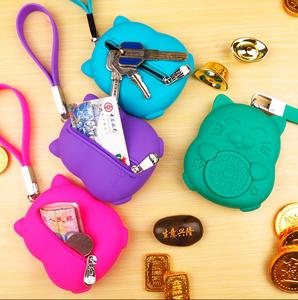 Hàn Quốc dễ thương nam giới và phụ nữ công suất lớn túi chìa khóa đa chức năng phim hoạt hình mèo may mắn silicone dây kéo gói thẻ thẻ bộ