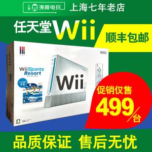 Nintendo chính hãng WII sẽ tổ chức tập yoga đôi cơ thể trò chơi giao diện điều khiển nhà chơi game console