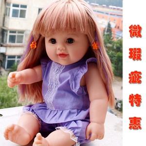 Gửi bốn phụ kiện Naibo Neil nhỏ, lớn mô phỏng silicone búp bê đồ chơi đầy đủ nhựa cô gái búp bê