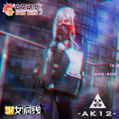 42agent Spark anime girl front line COS clothing AK12 battle suit rebellious squad ak12 cosplay costume female - Taobao