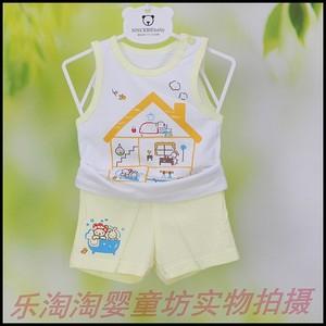 Đặc biệt cung cấp tim Beibei mùa hè sợi tre ngắn tay áo trẻ em vest quần short phù hợp với bé vest siêu mỏng thoáng khí