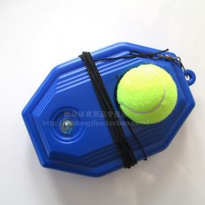 Thời trang Boken Khuyến Mãi Duy Nhất Vành Đai Đào Tạo Sợi Dây Đàn Hồi Quần Vợt Tennis Huấn Luyện Viên Cao Tính Linh Hoạt Cơ Sở