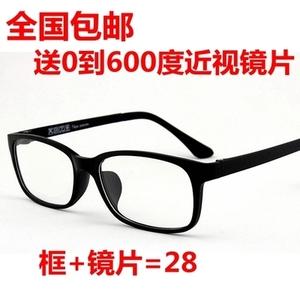 Nam giới và phụ nữ TR90 siêu nhẹ cận thị mắt khung với chống bức xạ nhựa ống kính cận thị kính 0--600 độ
