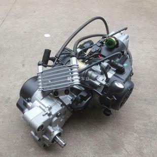 Ремонт карден вращать (крутить колесо) модель atv сельское хозяйство муж автомобиль 150-200CC бесступенчатый переключение передач GY6 внутренний лить файлы двигатель