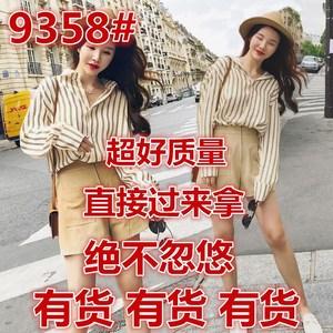 9358#小香风洋气chic港味复古省心搭配阔腿裤两件套时尚潮套装