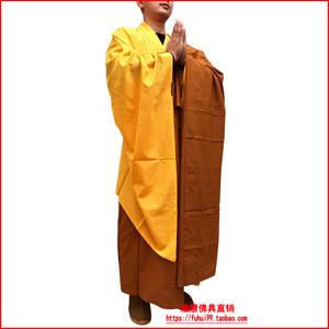 Vật tư tôn giáo Phật giáo, Phật nghi lễ, 僧 妙 妙 妙 妙 猛 猛 猛 猛 猛 猛 猛 猛 猛 猛