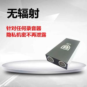 Thiết bị chống ghi âm chống ghi âm chống ghi lại kho báu ghi âm phát hiện cuộc họp kinh doanh công cụ họp - Thiết bị kiểm tra an toàn