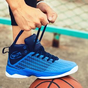 2018 mới mùa xuân và mùa hè cao giày bóng rổ nam mặc sinh viên thể thao thoáng khí giày mùa hè thanh niên khởi động 47