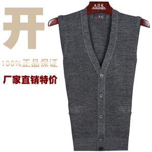 Đặc biệt cung cấp trung và tuổi già len vest vest nam tuổi không tay đan cardigan cha ông mùa xuân và mùa thu mỏng vest
