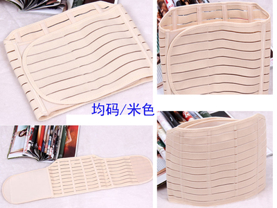 taobao agent Lingyun cosplay★Pseudo-Man Reverse String Men Flat Chest/Breast Corset/Shrink Chest/Breast Wrap Strap On sale! ~