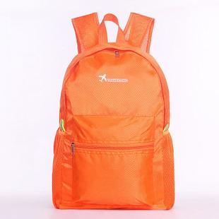 户外旅行双肩背包出差大容量背包