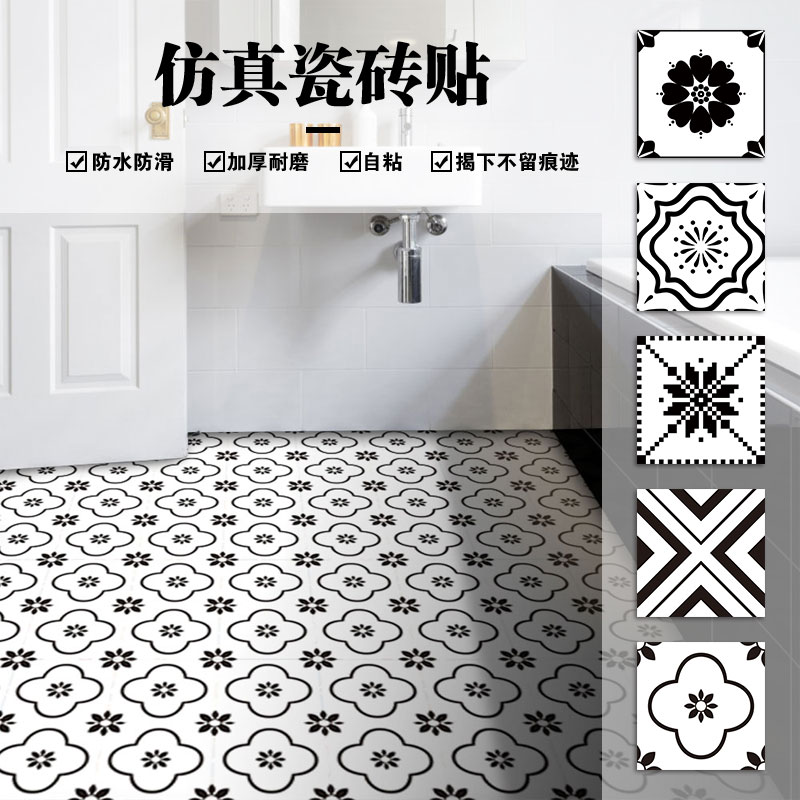 Bathroom Floor Waterproof Tiles