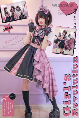 taobao agent 【Doll Paradise】L790 original lolita idol declaration playing song suit jsk vest skirt
