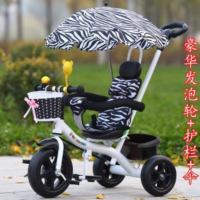 Xe ba bánh trẻ em, xe đẩy trẻ em có phanh, xe đạp di động, xe đạp trẻ em, 2-5 tuổi - Con lăn trượt patinet / trẻ em