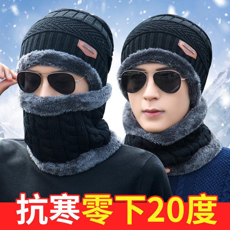 帽子男士冬季保暖针织帽韩版潮流青年棉帽防寒护耳加绒毛线帽子男