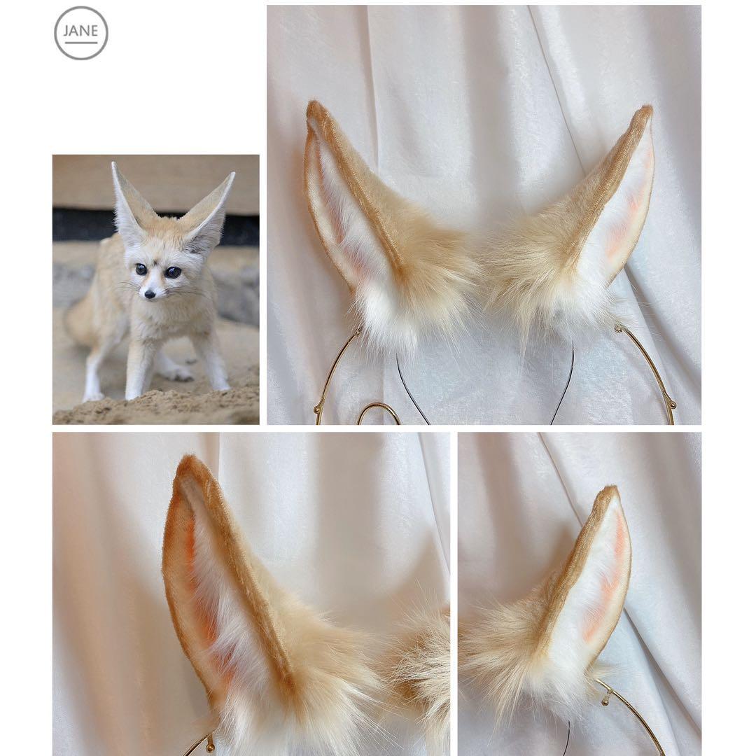 Fennec Fox Costume Headband 1 Piece Hair Accessory