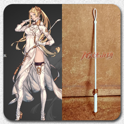 taobao agent 【Long Ting】Neal cos Neal Commander of the Mechanical Era headdress whip
