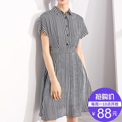 [Giá mới 99 nhân dân tệ] 2018 mùa hè ol ngắn tay dài váy voan một từ váy sọc áo đầm nữ Sản phẩm HOT