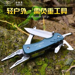 Đa chức năng dao kết hợp dao nhỏ kìm folding knife xách tay công cụ cầm tay dao cắm trại tự vệ dao đa mục đích công cụ kìm