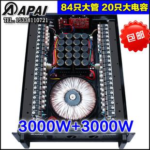 Apex XP20000 специальность усилитель домой Чистый КТВ конференция на открытом воздухе этап производительность большой мощности усилитель машина