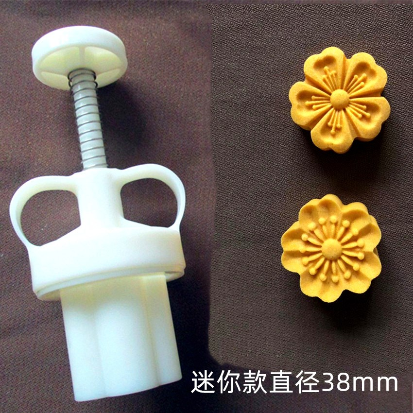 20-30克 樱花 玫瑰花形 绿豆冰糕手压月饼模具 不粘模具 可调厚度