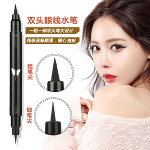 Đúp đầu một dày và một mỏng bút kẻ mắt Hàn Quốc bút kẻ mắt không thấm nước và sweatproof không nở bút kẻ mắt