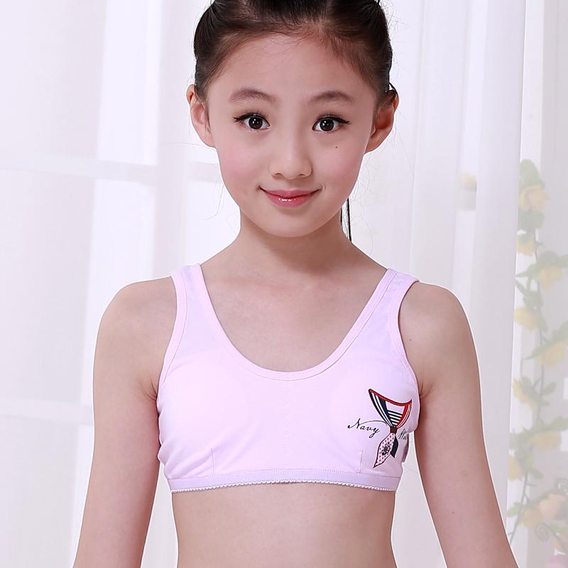 Girls Underwear Cotton Bra Girl Developmental No Rims Vest -3684