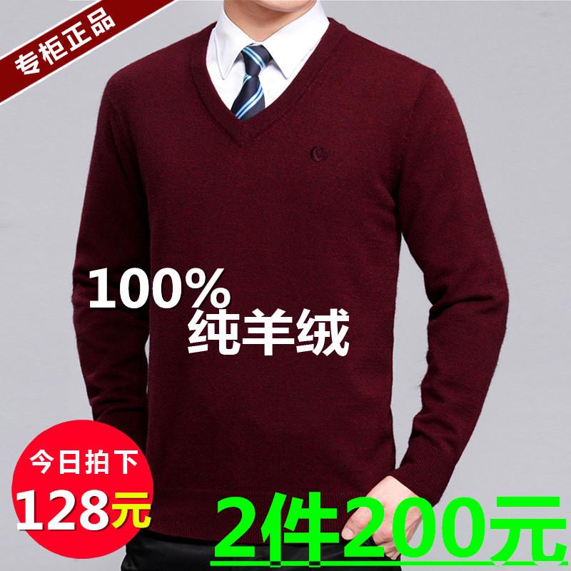 Được sản xuất từ Ordos cashmere áo len nam dày trung niên V-cổ áo len mùa đông đan áo len