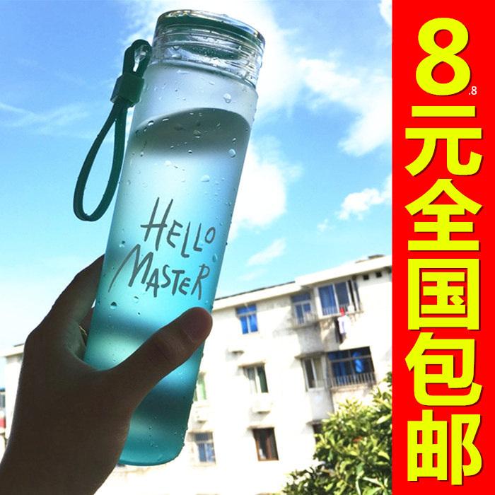 Gradient chịu nhiệt ly thủy tinh cho nam giới và phụ nữ công suất lớn nước cầm tay ly cốc tay ly sáng tạo sinh viên Hàn Quốc ly