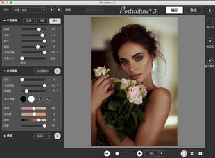【S463】 Imagenomic Portraiture 3.5.4.3540  一键磨皮PS插件影楼美白滤镜 WIN/MAC