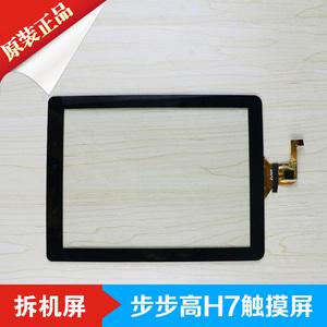 Backgammon H7 học tập tablet màn hình cảm ứng điện trở hiển thị BBK phụ kiện màn hình bên ngoài gốc