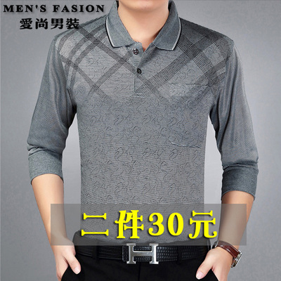 Người đàn ông trung niên ve áo dài tay T-Shirt cha mặc phần mỏng đáy áo sơ mi nam trung niên của mùa hè mỏng từ bi áo thun polo Áo phông dài