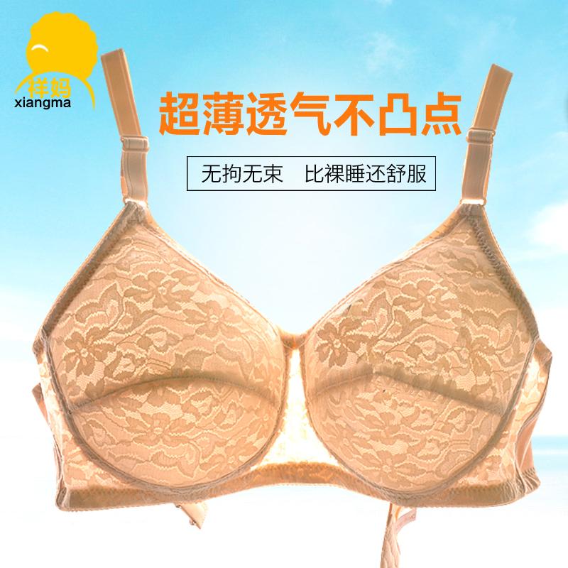 Đặc biệt hàng ngày mẹ áo ngực không có vòng thép không sponge trung niên đồ lót nữ kích thước lớn áo ngực cotton mùa hè áo ngực mỏng