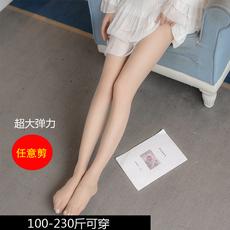 8093#加肥加大码女装丝袜连裤袜子超薄透肉不勾丝任意剪胖mm200斤