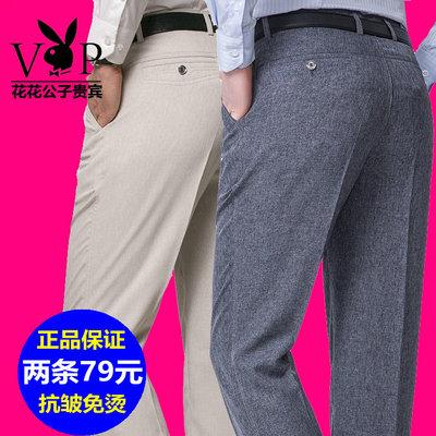 Playboy quần âu người đàn ông trung niên của mùa xuân và mùa hè phần mỏng trung niên quần cao eo lỏng thẳng quần linen