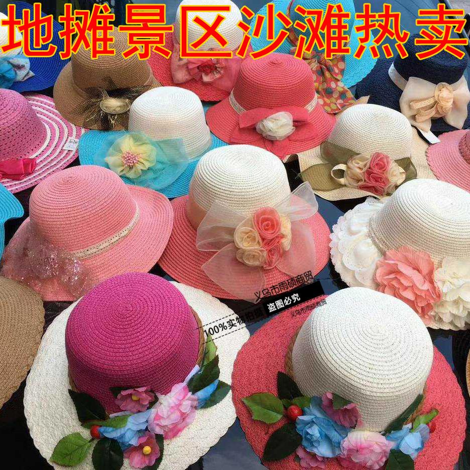 Bán buôn bán buôn mùa hè mát mẻ mũ 2018 mới Hàn Quốc phiên bản của phụ nữ mùa xuân và mùa hè CN bảo vệ CN mũ lớn mũ rơm visor